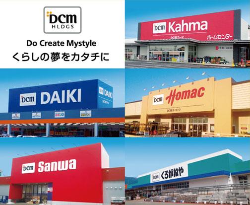 DCM店舗